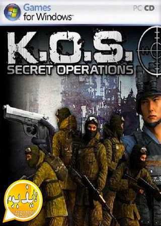 K.O.S – Secret Operations
