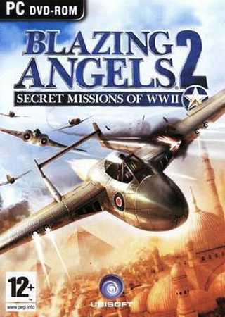Ангелы смерти 2 - Секретные операции второй мировой