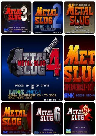 Metal Slug [6 in 1]