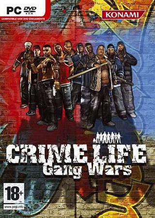 Криминальная жизнь: Уличные войны
