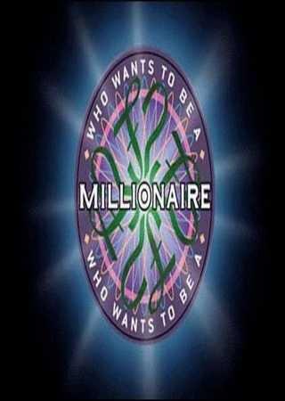 О, счастливчик! Кто хочет стать миллионером?