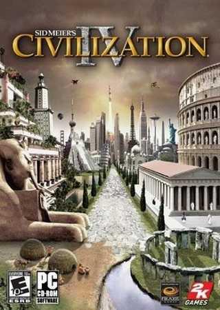 Цивилизация 4: Антология