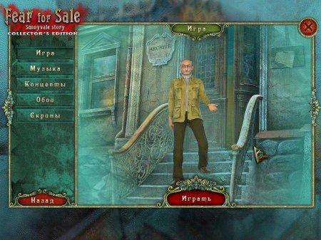 Fear for Sale 2: Sunnyvale Story CE