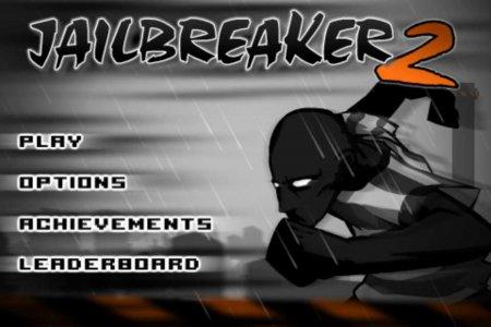 Jailbreaker 2