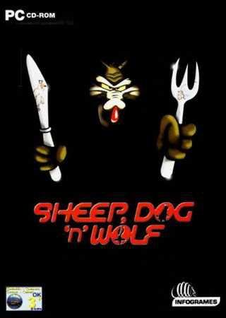 Волк Овце не Собака