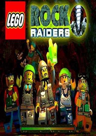 Лего Подземелье