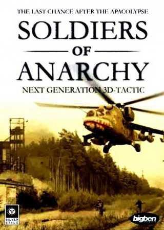 Солдаты анархии