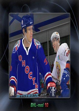 БХЛ 10 (Беларусская Хоккейная Лига) для NHL 09