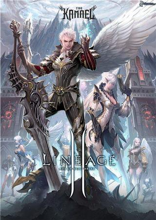 Lineage 2 Under World x500
