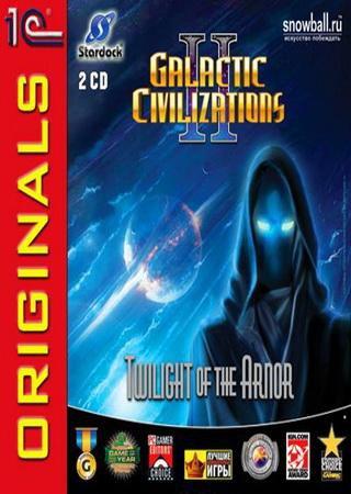 Космическая федерация 2: Звезды страха