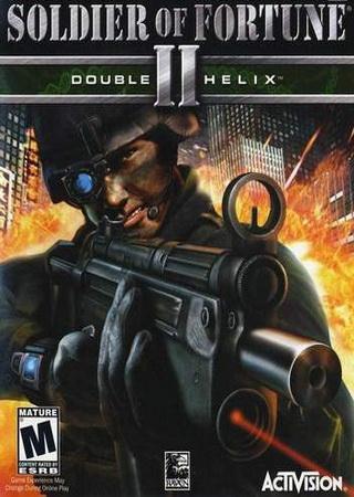 Солдат Удачи 2: Двойная Спираль