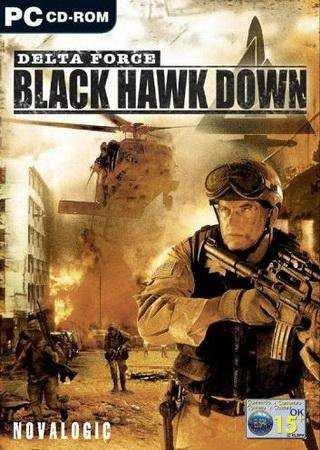 Delta Force - Операция «Черный Ястреб»