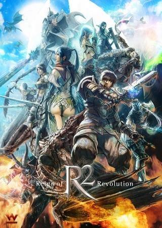 R2 Online: Reign of Revolution