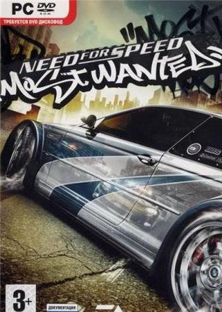 Need for Speed Most Wanted Zero Gravity