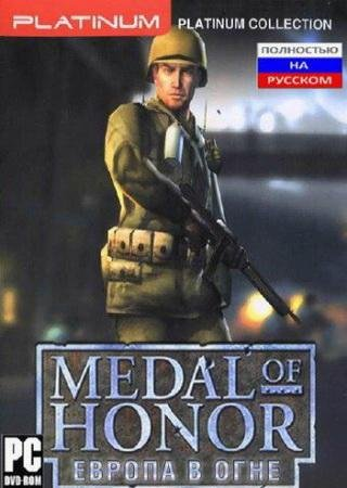 Medal of Honor: EuropeFire