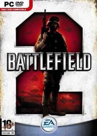 BATTLEFIELD 2 - Apocalypse