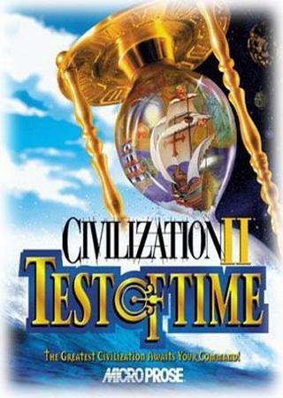 Цивилизация 2: Проверка временем
