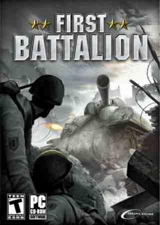 Первый Батальон