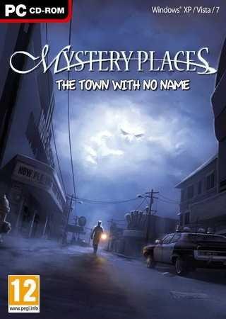 Охотник за призраками. Дело 2: Город без названия