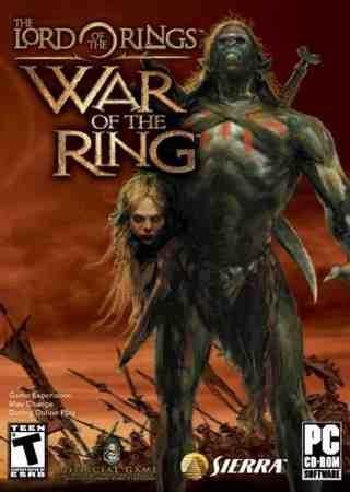 Властелин колец: Война кольца