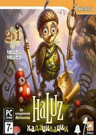 Haluz: Халуцинации