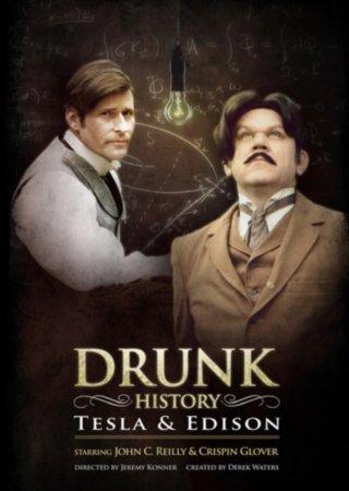 Пьяная история (4 сезон)