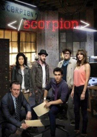 Скорпион (3 сезон)