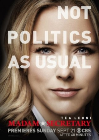 Государственный секретарь (3 сезон)
