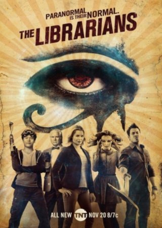 Библиотекари (3 сезон)