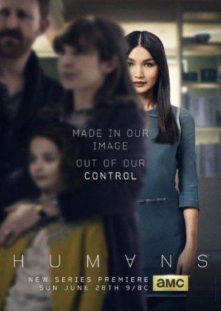 Люди (2 сезон)
