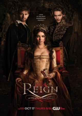 Царство (3 сезон)