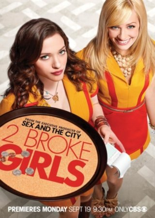 Две девицы на мели (6 сезон)