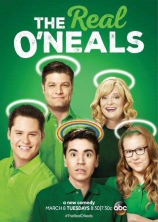 Настоящие О'Нилы (2 сезон)