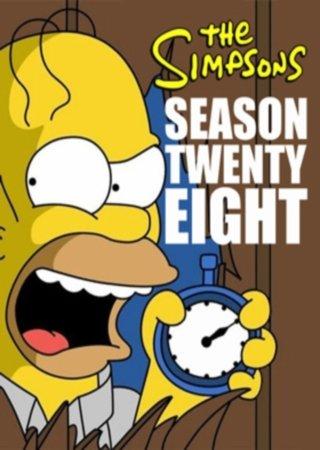 Симпсоны (28 сезон)
