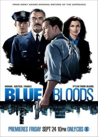 Голубая кровь (7 сезон)