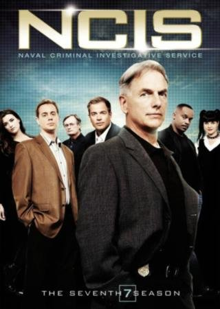 Морская полиция: Спецотдел (14 сезон)