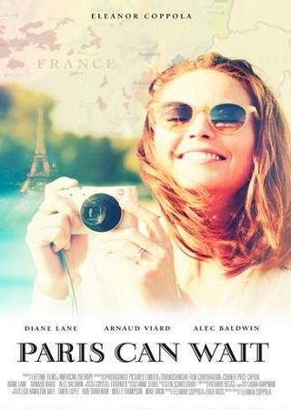 Париж подождет