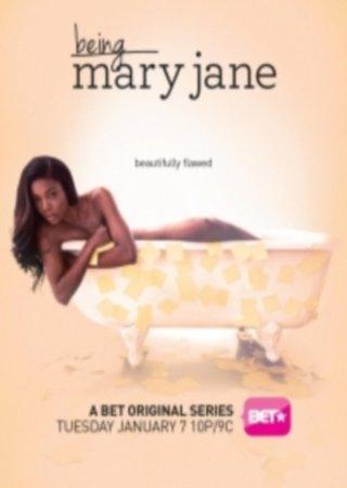 Быть Мэри Джейн (4 сезон)