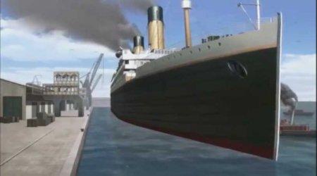 Темный дворецкий: Глава об Атлантике
