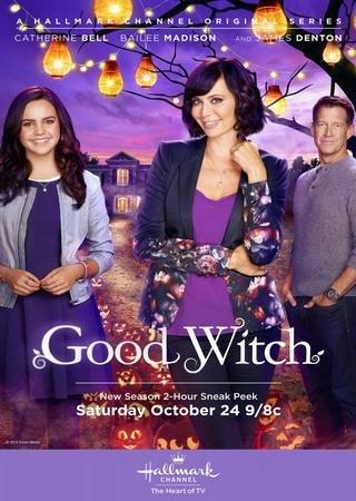 Добрая ведьма (2 сезон)