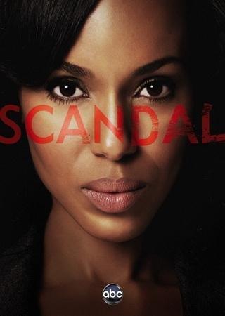 Скандал (6 сезон)