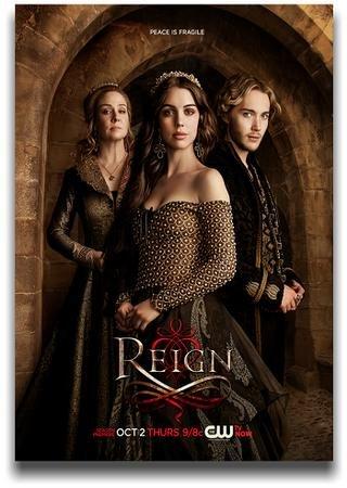 Царство (5 сезон)