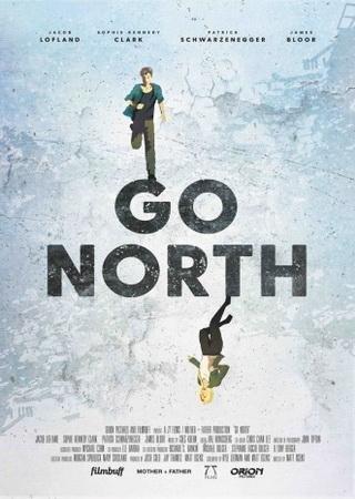 На север