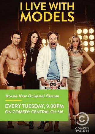 Живу с моделями (2 сезон)