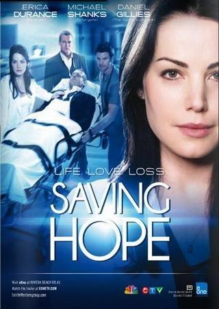 В надежде на спасение (5 сезон)