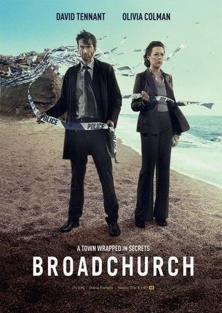 Бродчерч (3 сезон)