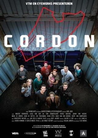 Кордон (2 сезон)