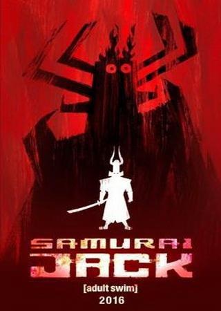 Самурай Джек (5 сезон)