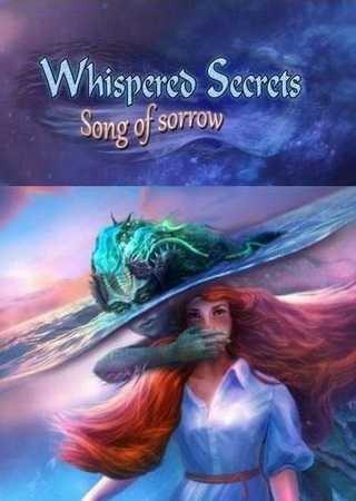 Нашептанные секреты 6: Песня скорби. Коллекционное издание