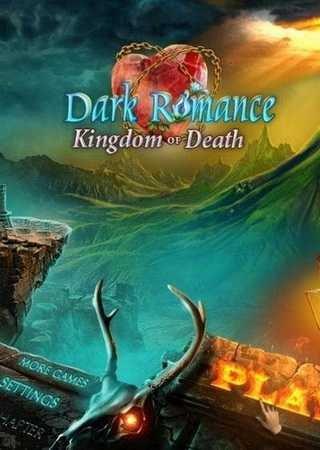 Роман тьмы 4: Царство смерти